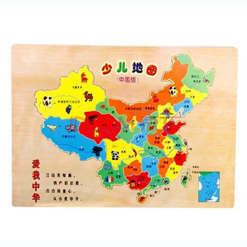 熙悦 少儿地图 中国地图 拼图 拼板 儿童认知学习教具 儿童玩具 益智