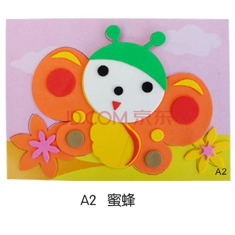 儿童蜜蜂海绵纸贴画