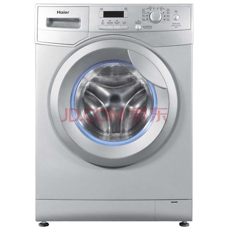 海尔Haier XQG70-B10866 7公斤 变频滚筒洗衣机 防霉抗菌窗垫 6大智能保护)