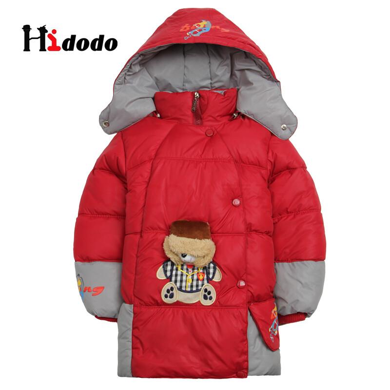 海多多/hidodo春冬季童装儿童服装羽绒服上衣棉服