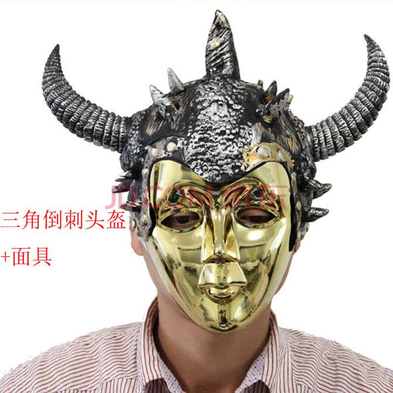 万圣节 cos道具乳胶头盔 牛头头盔 魔兽世界 骷髅头套