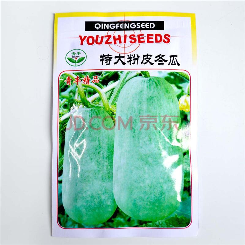日大量进口中国蔬菜_人均日蔬菜需求量