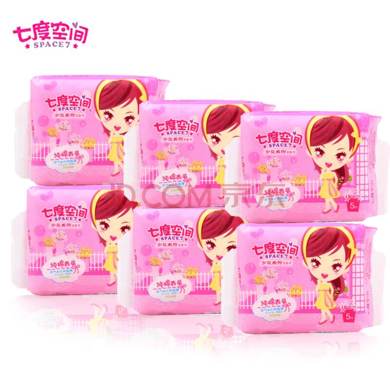 七度空间少女系列纯棉表层日用卫生巾5片装*6包