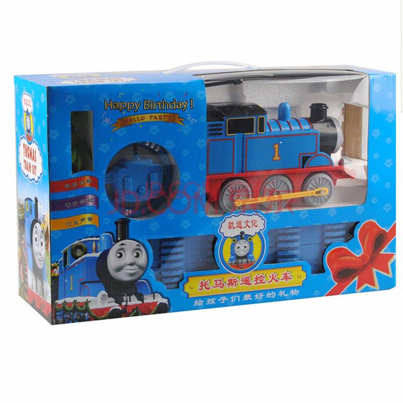 奋发2011-4c 儿童玩具