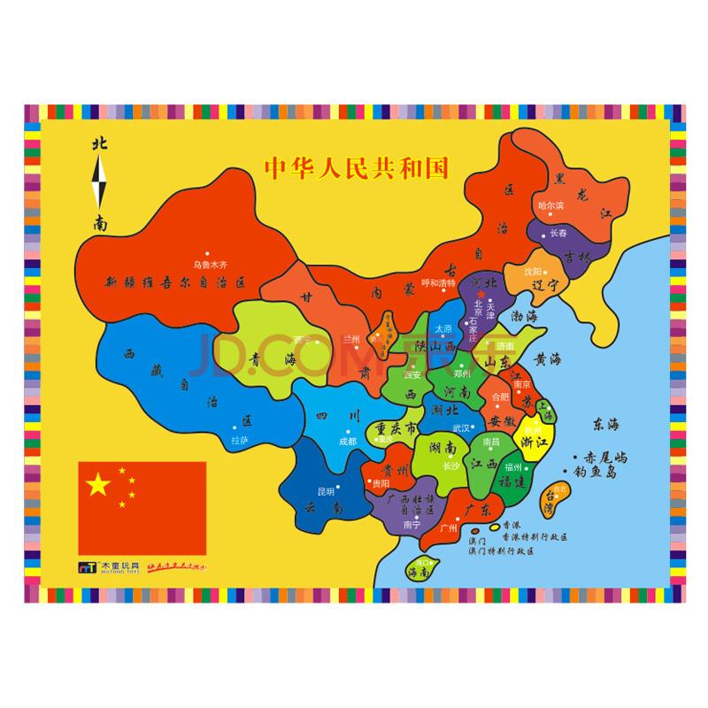 特价 中国地图拼图 少儿木质拼图玩具 早教益智
