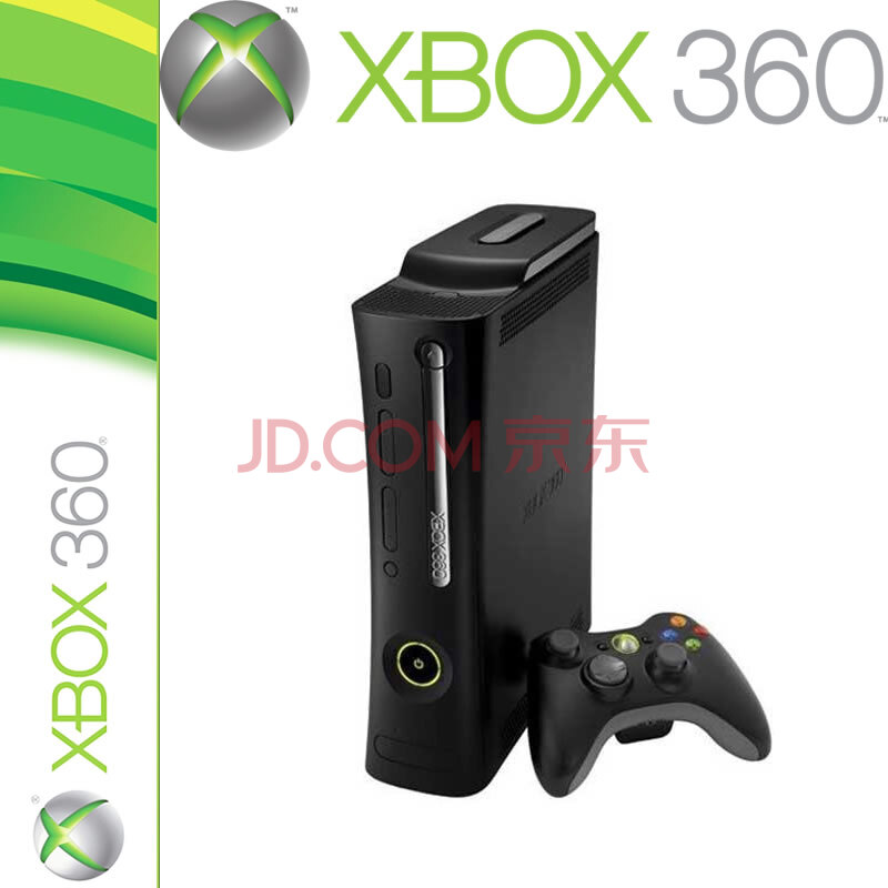 XBOX360游戏机Slim 4G游戏套装 xbox360S套