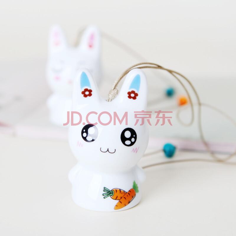 超萌萝卜兔陶瓷风铃