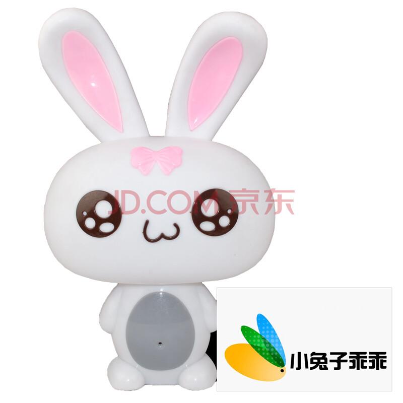 小白兔 唱歌 卡通