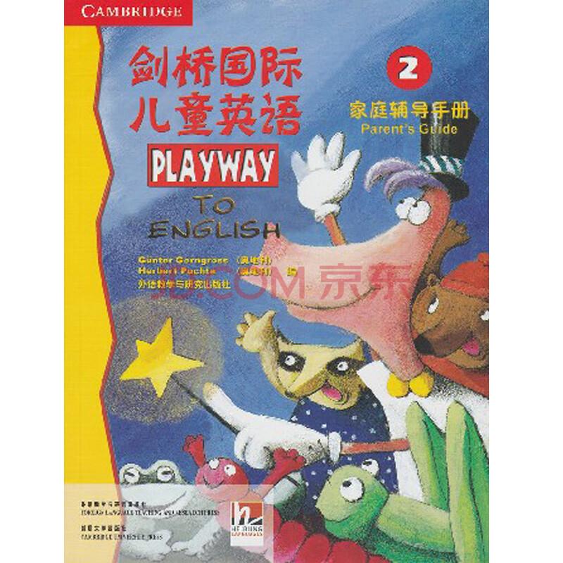 正版剑桥国际儿童英语playway