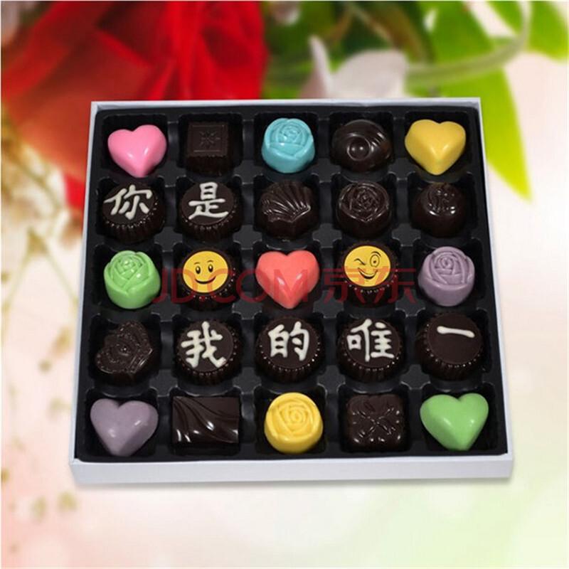 鲜花速递鲜花520巧克力创意手工生日礼物diy刻字定制图片