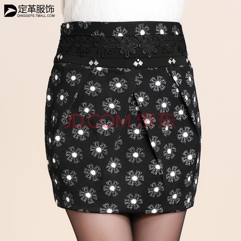 包裙高腰短裙打底半裙冬裙大码包臀裙半身裙子
