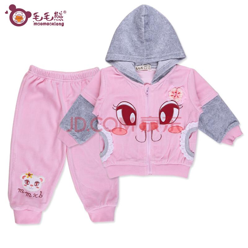 萌宝宝服装春秋季6个月-2岁儿童卡通外出服女