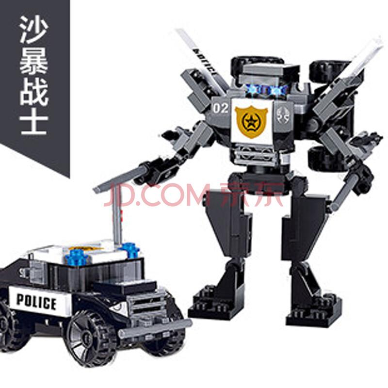 积木积变战士三变乐高式拼插玩具81501/81502/81503