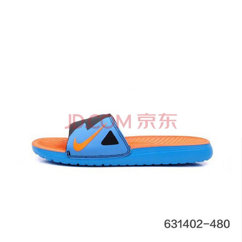 nike/耐克男鞋杜兰特kd正品2014春季新款运动拖鞋