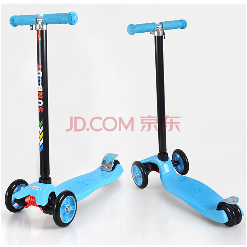 森宝迪sunbody儿童三轮摇摆滑板车滑轮车蛙式滑车