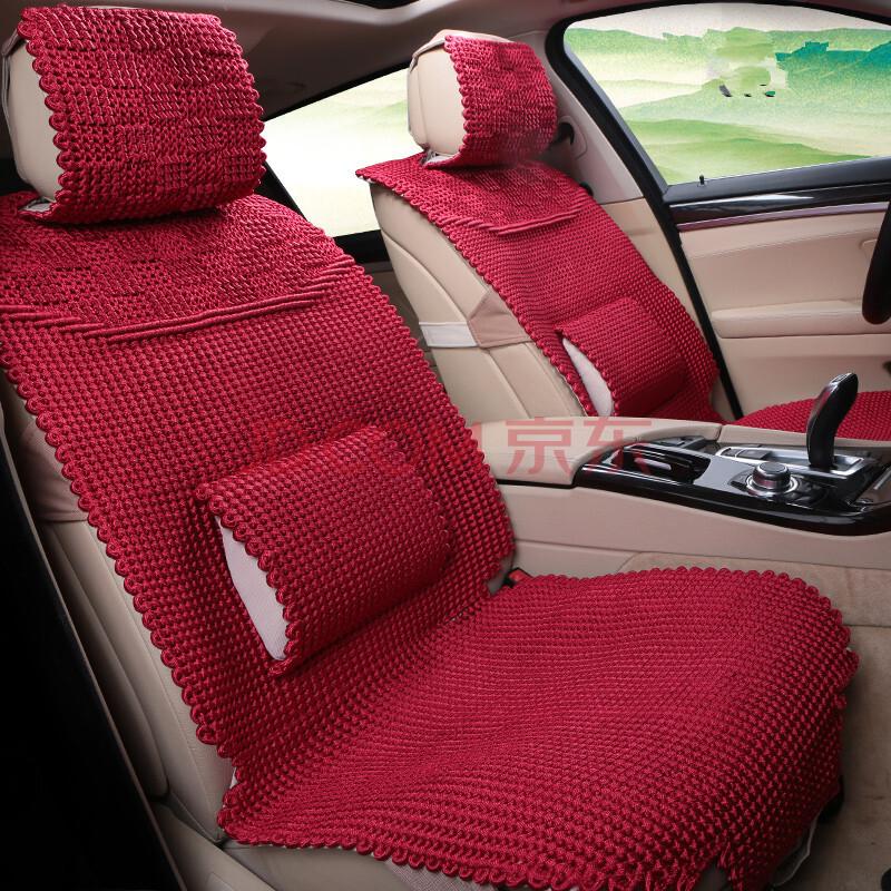 文丰新款纯手工编冰丝汽车坐垫凯迪拉克cts srx xts ats夏季凉垫 红色
