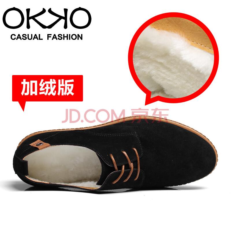 男士休闲鞋男鞋英伦潮韩版休闲男鞋板鞋冬季棉鞋大码