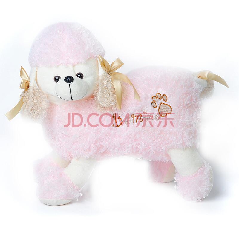 毛毛仔 公主狗50cm 超柔卷毛绒 可爱小狗毛绒玩具 贵妇狗1916 粉色