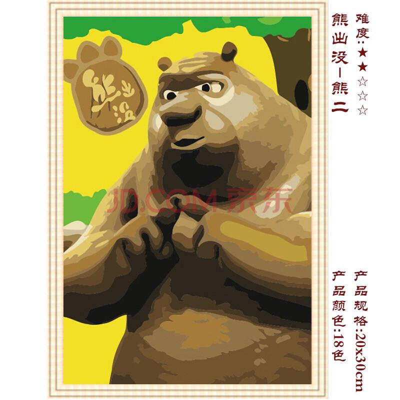 手绘彩铅熊出没图片