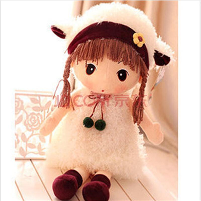 黑咖 百变菲儿 可爱洋娃娃 新款玩偶公仔 布娃娃儿童玩具 毛绒布艺