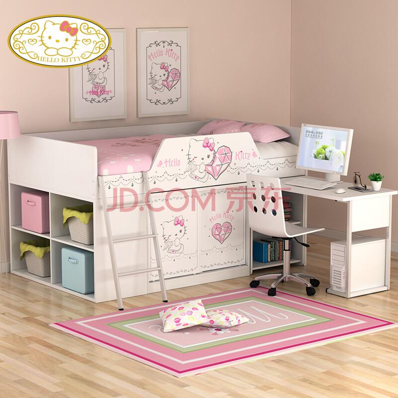 酷漫居儿童家具 多功能组合儿童床