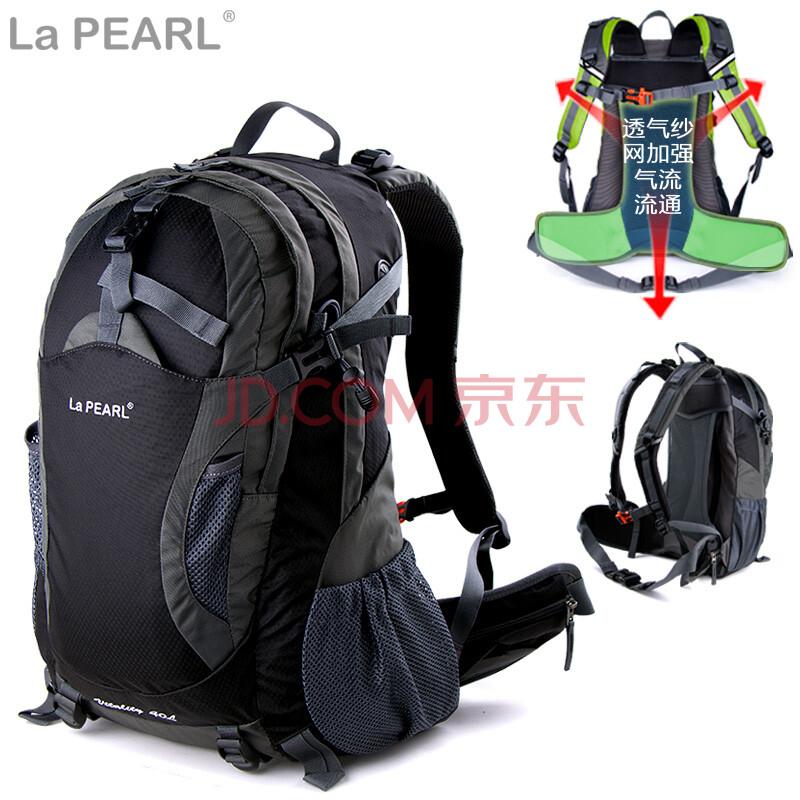 丽明珠 多功能防水 男双肩包大容量 女旅游背包 户外登山包 休闲运动