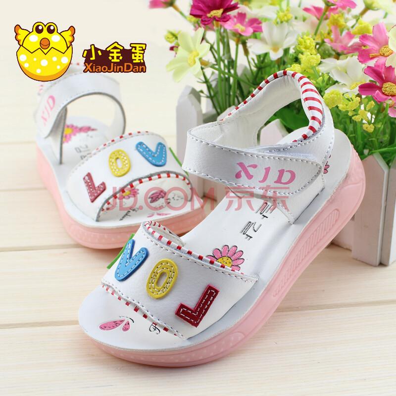 儿童凉鞋女童鞋宝宝凉鞋公主凉鞋14025