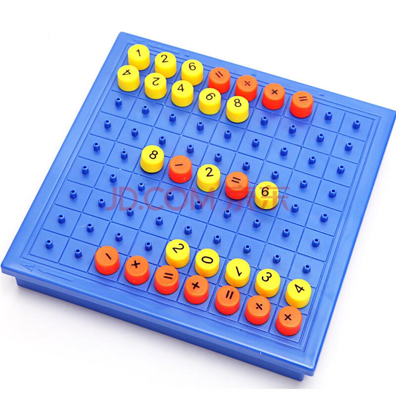 儿童桌面玩具数学游戏幼儿园早教益智学习教具用品