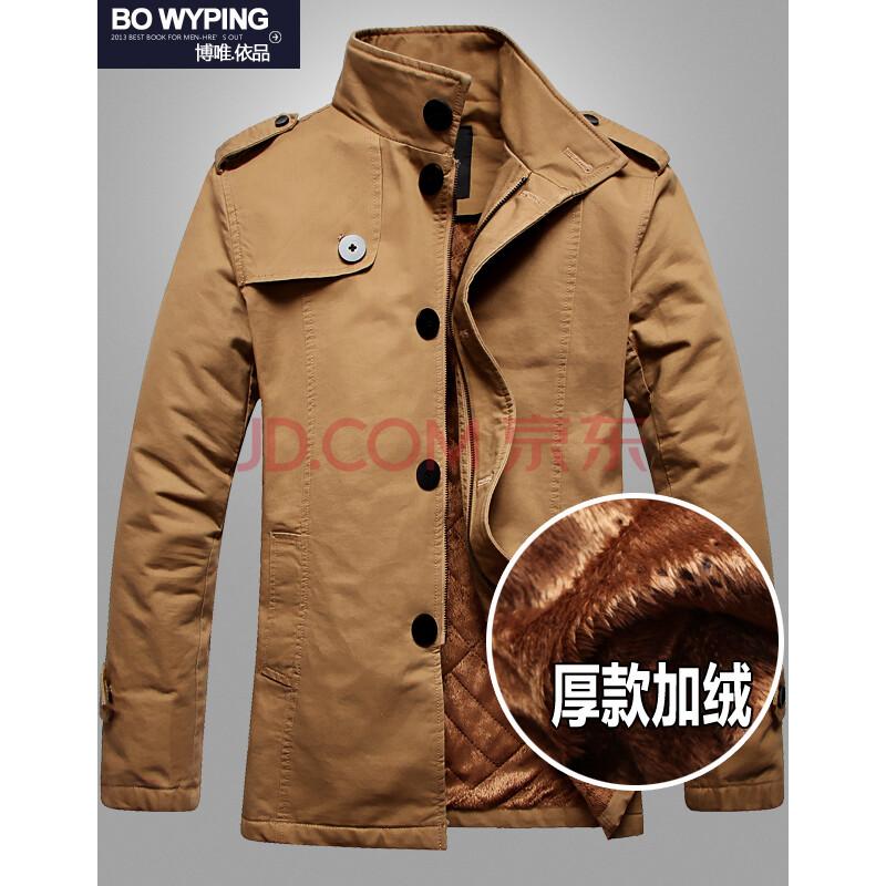 博唯依品 2013冬季新品韩版中长款加绒加厚男装风衣夹克外套DC1059 卡其 M