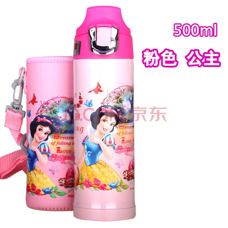 迪士尼儿童水迪士杯壶保温杯学生杯背带水壶子弹头杯