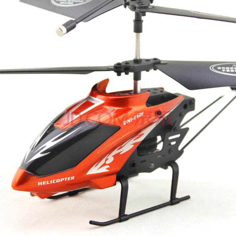 环奇873 遥控飞机 直升机模型 男孩玩具 锂电金属支架