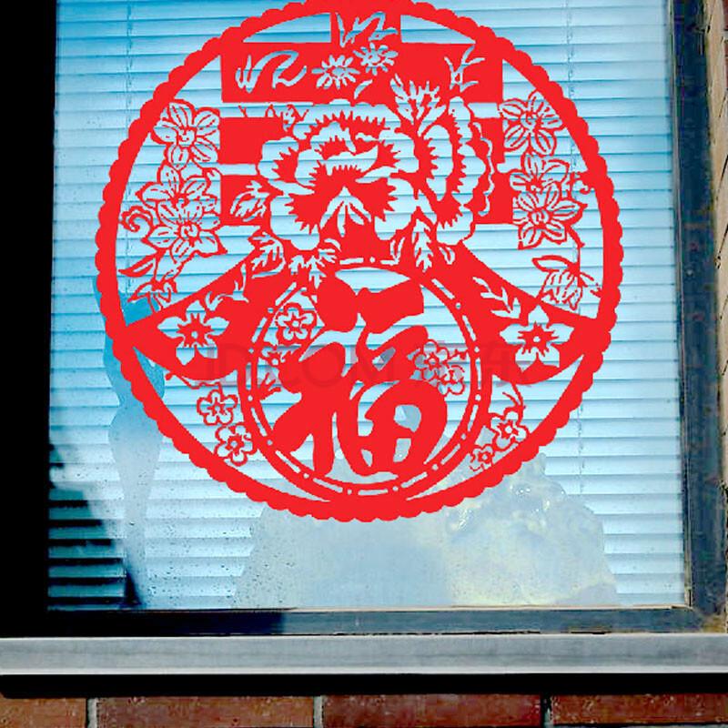 客厅餐厅背景墙店铺玻璃橱窗喜庆墙贴x11 中号