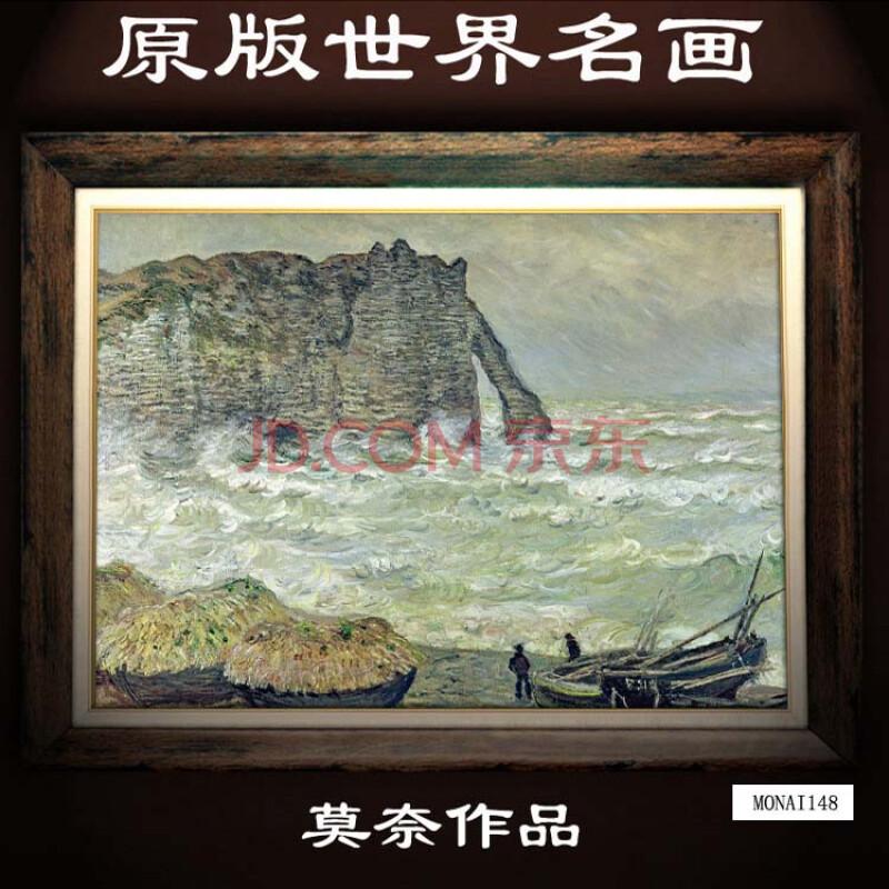 古典风海浪手绘图片大全