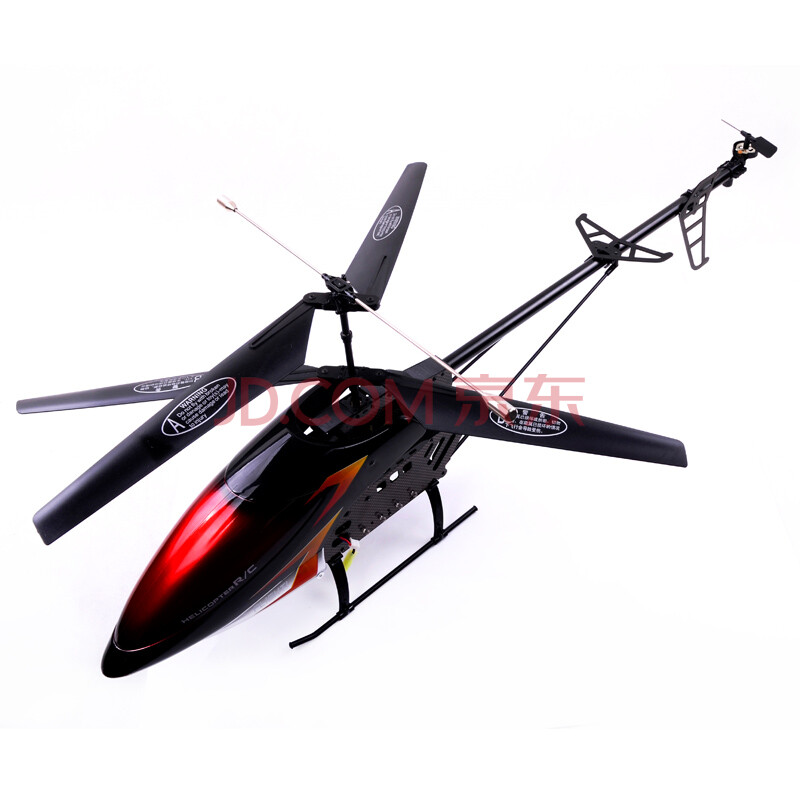 5通道陀螺仪充电遥控直升飞机模型
