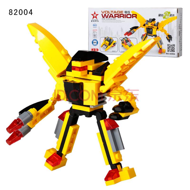 星钻益智拼装积木儿童玩具塑料拼插