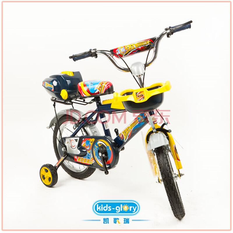 卡通儿童自行车