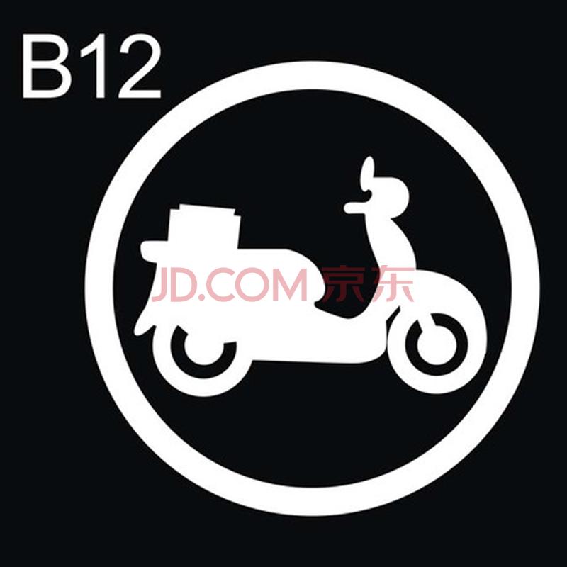 e162精雕墙贴 监控wifi空调洗手间银联卡 店铺小标识提示 b12默认白色