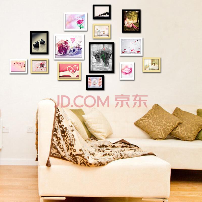 润格14框创意组合相框墙适合生活照宝宝照简约照片墙