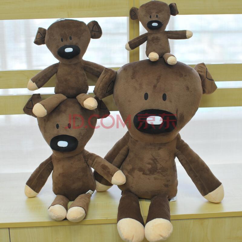 金洋创意正版卡通憨豆先生的泰迪熊 动画版泰迪熊 毛绒公仔憨豆熊