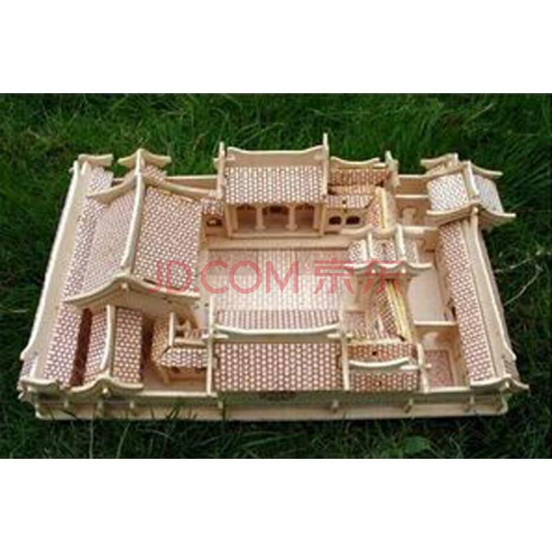 diy木制立体 拼装模型积木—北京四合院