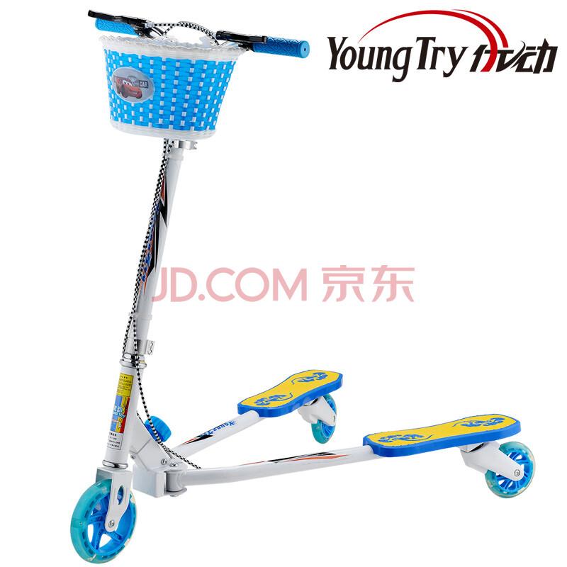 优动儿童蛙式滑板车双后刹蛙式车摇摆车扭扭车三轮