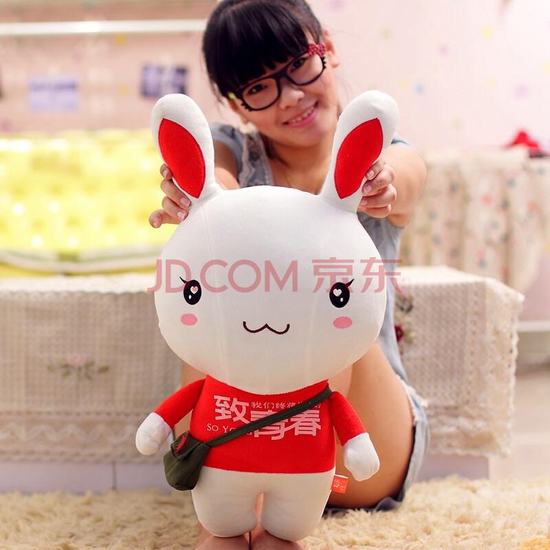 可爱小兔子毛绒玩具 卡通兔子公仔娃娃
