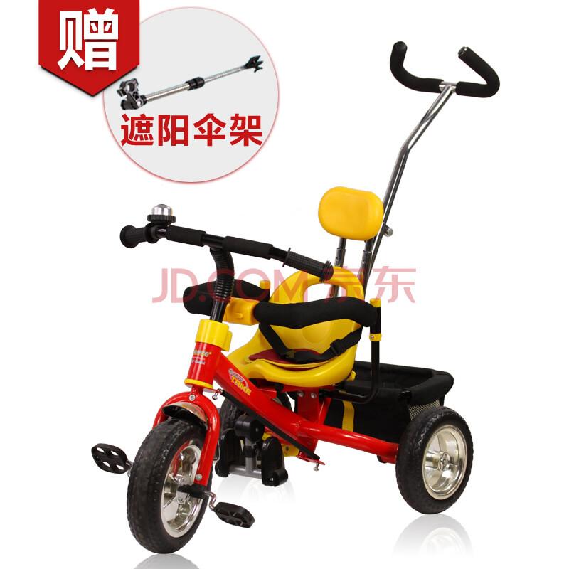 【】琪安特 儿童三轮车婴儿宝宝手推脚踏车儿童车