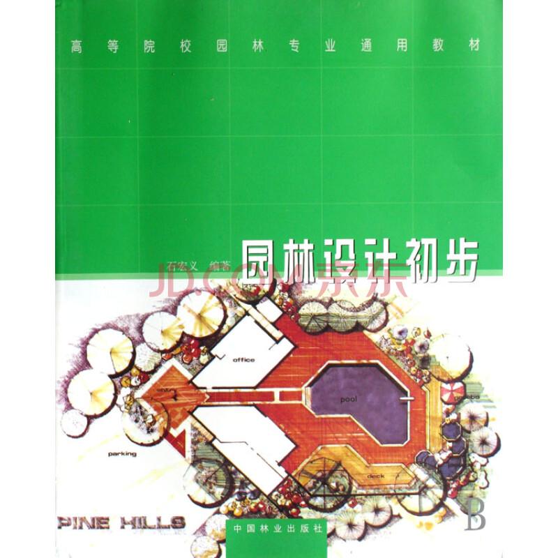 青岛市初中课本美术书图片