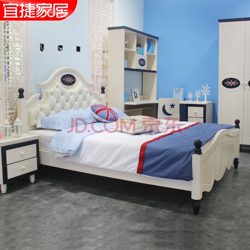 青少年卧室家具儿童床
