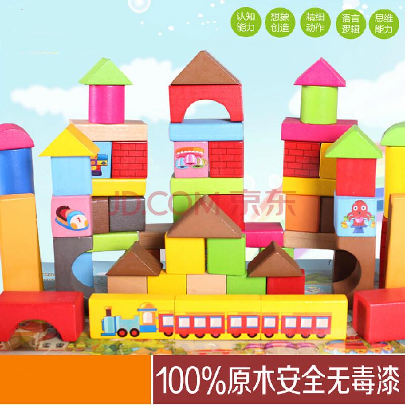 益智玩具儿童木制积木大块30-200粒印花榉木宝宝启蒙幼儿园玩具6.