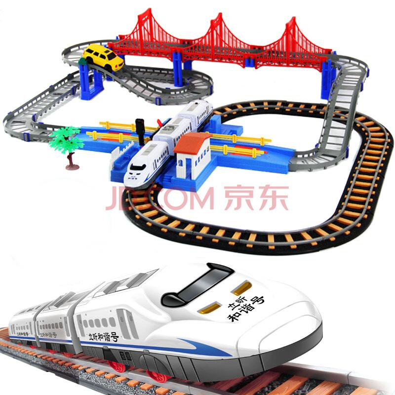 高速交通线和谐号轨道车小火车电动玩具