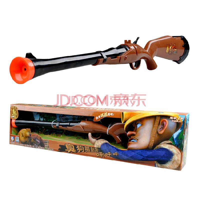 熊出没儿童玩具枪 电动猎枪男孩3-4-8岁
