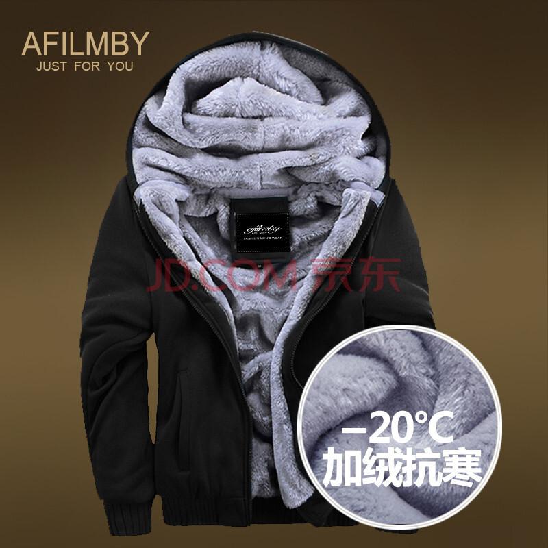 2013秋冬装新款男士加绒加厚保暖外套男装卫衣 韩版潮男外套 DS070 黑色 M