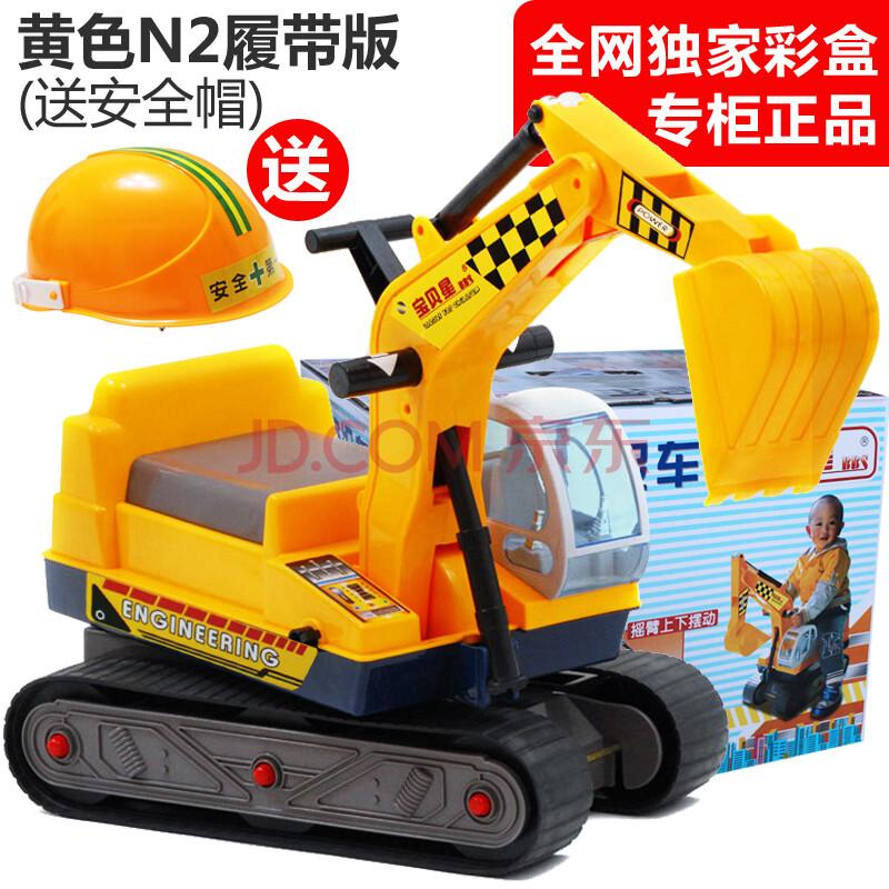 大号挖土机可骑可坐挖掘机